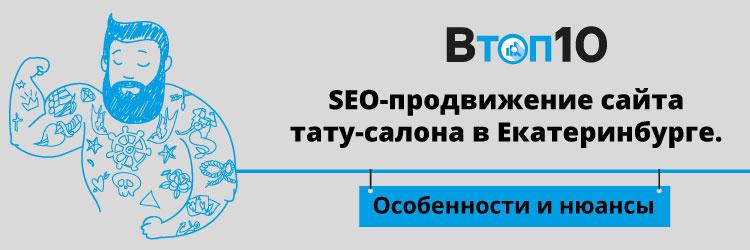 компании заинтересованные продвижением интернета в регионы